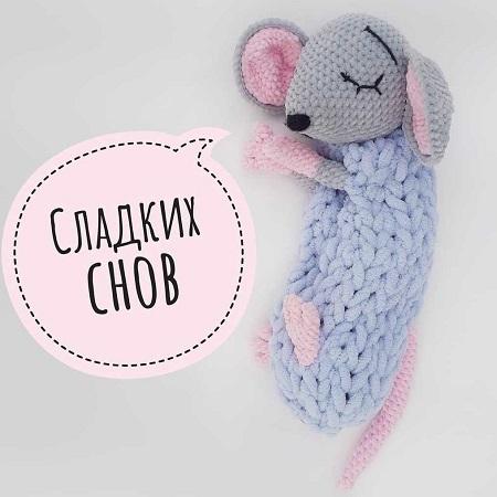 Вязаная пижамница мышонок