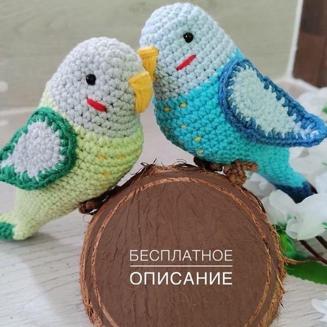 Вязаный попугай крючком